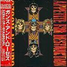 Guns N' Roses - Appetite For (Papersleeve Edition, Japan Edition)