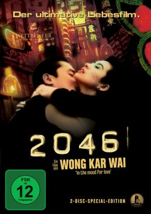2046 (Special Edition, 2 DVDs)