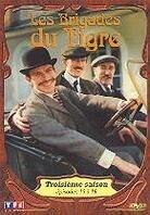 Les brigades du tigre - Saison 3 (Box, 3 DVDs)