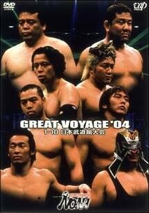 Sports-Pro Wrestling - Noah Great Voyage 2004.1.10