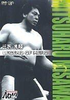Sports-Pro Wrestling - Noah Mitsuharu Misawa