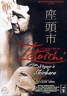 Zatoichi - Voyage à Shiobara