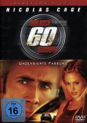 Nur noch 60 Sekunden (2000) (Director's Cut)