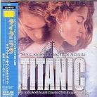 James Horner - James Horner - OST (Japan Edition)