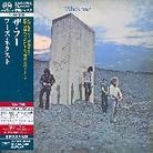 The Who - Who's Next (Japan Edition)