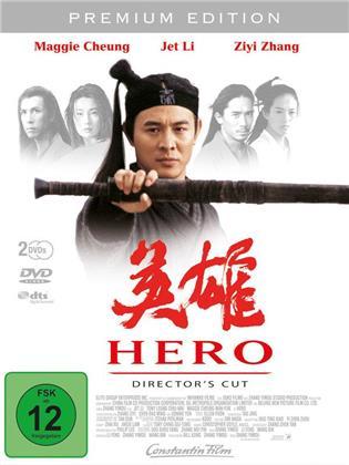 Hero (2002) (Premium Edition)