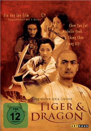 Tiger & Dragon (2000) (Arthaus)