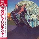 Emerson, Lake & Palmer - Tarkus - Papersleeve (Japan Edition)