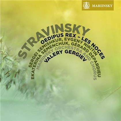 Gergiev Valery / Depardieu Gerard & Igor Strawinsky (1882-1971) - Oedipus Rex / Les Noces (SACD)
