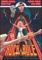Rock & Rule (1983) (Collector's Edition, 2 DVDs)
