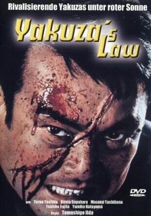 Yakuza's Law (1969)