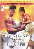 Breathing fire / Edge of fury (Collector's Edition, 2 DVDs)