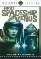 First spaceship on venus (1960) (Collector's Edition)