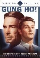 Gung Ho! (1943) (Collector's Edition)