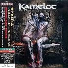 Kamelot - Poetry For The Poisoned - + Bonus (Japan Edition)