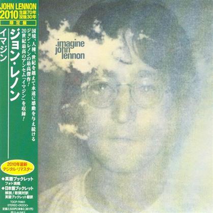 John Lennon - Imagine - Remastered (Japan Edition, Version Remasterisée)
