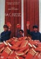 La cinese (1967)