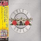 Guns N' Roses - Greatest Hits (Japan Edition)