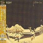 Weezer - Pinkerton (Japan Edition, 2 CDs)