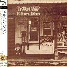 Elton John - Tumbleweed Connection - 3 Bonustracks (Japan Edition)