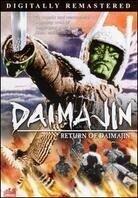 Daimajin 3 - Return of Daimajin (1966)