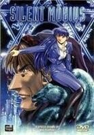 Silent Mobius (Collector's Edition, 3 DVDs)
