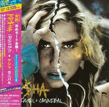 Kesha - Animal/Cannibal (Japan Edition, 2 CDs)