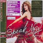 Taylor Swift - Speak Now (Japan Edition, 2 CDs)