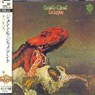 Gentle Giant - Octopus (Japan Edition, Remastered)