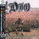 Dio - Dio At Donington Uk (2 CDs)