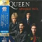 Queen - Greatest Hits 1 (Japan Edition, Remastered)