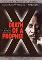Death of a Prophet (1981) (Collector's Edition)
