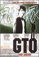 GTO - Great Teacher Onizuka - The Movie
