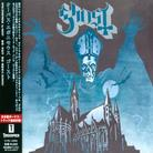 Ghost (B.C.) - Opus Eponymous - + Bonus (Japan Edition)