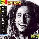 Bob Marley - Kaya - 1 Bonustracks (Japan Edition)