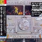 Bob Marley - Babylon By Bus (Japan Edition)