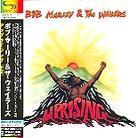 Bob Marley - Uprising - 2 Bonustracks (Japan Edition)