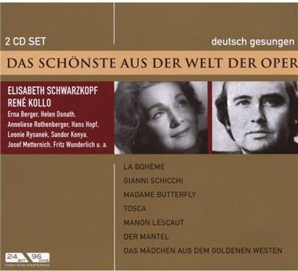 Schwarzkopf Elisabeth /Kollo/ Rothenberg & --- - Das Schoenste Aus Der Welt Der Oper (2 CDs)