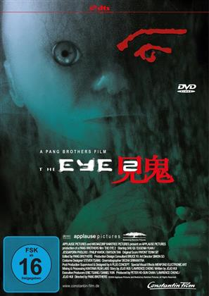 The eye 2 - Can you see them... (2004)