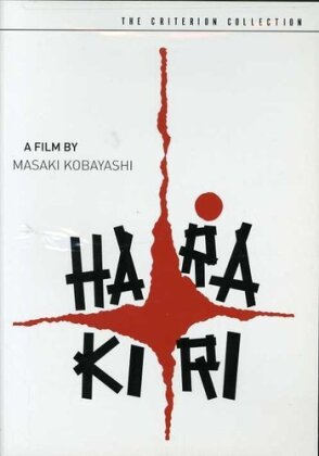 Harakiri (1962) (Criterion Collection)
