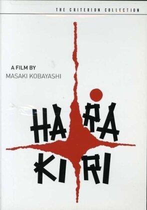 Harakiri (1962) (Criterion Collection)