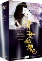 A Chinese Ghost Story (Box, Deluxe Edition, 4 DVDs)