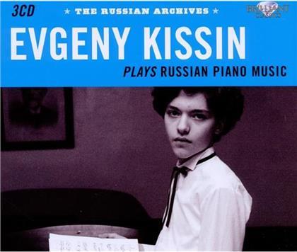 Evgeny Kissin & --- - Russische Klavierwerke (3 CDs)