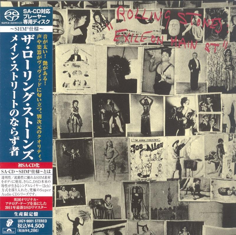 The Rolling Stones - Exile On Main Street (Japan Edition, Remastered)