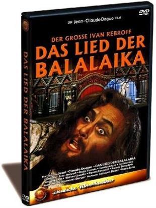 Das Lied der Balalaika (1971)