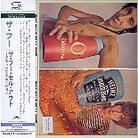 The Who - Sell Out - Papersleeve (Japan Edition, 2 CDs)