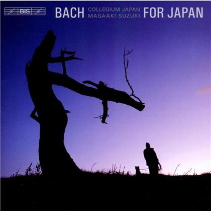 --- & Johann Sebastian Bach (1685-1750) - Bach For Japan