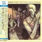 Dixie Dregs - Night Of The Living Dregs (Japan Edition)