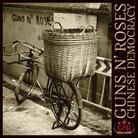 Guns N' Roses - Chinese Democracy - Reissue (Japan Edition)
