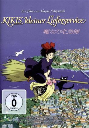 Kiki's kleiner Lieferservice (1989)